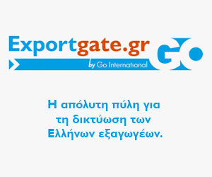 https://www.exportgate.gr/main/